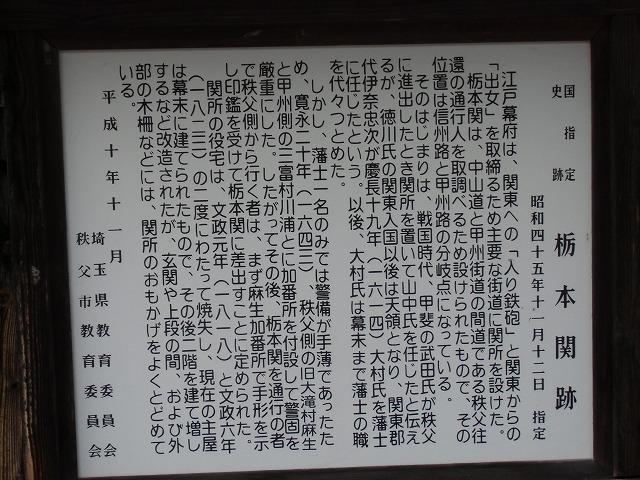 CIMG2382.jpg