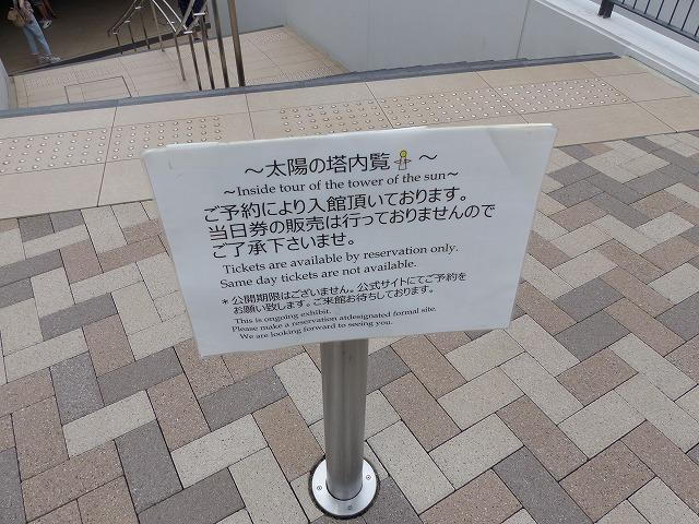 P1180311.jpg
