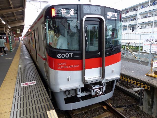 P1180653.jpg