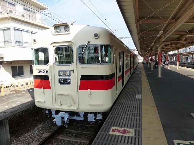 P1200578.jpg