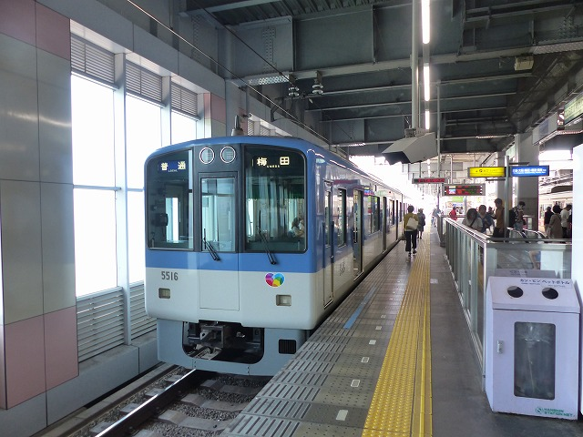 P1200601.jpg