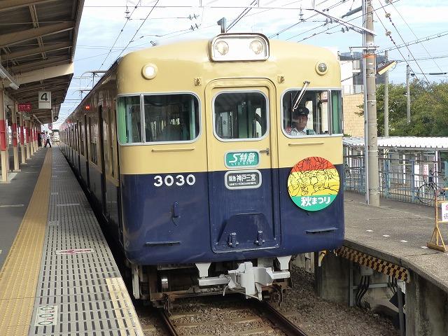 P1210317.jpg