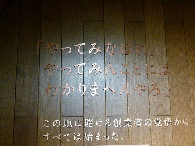 P1290052.jpg