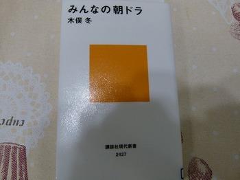 P1260064.jpg